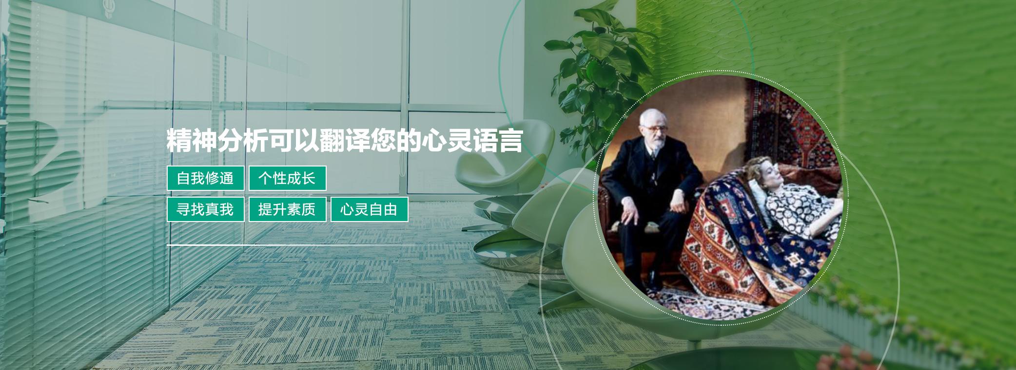 南宁青少年心理医生-找育和心理工作室